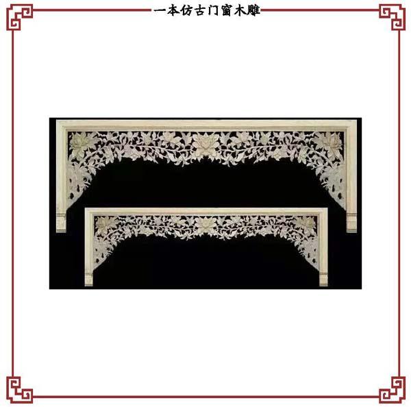仿古中式边框 素材